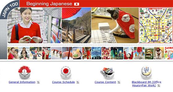 JAPN 100 course iamge