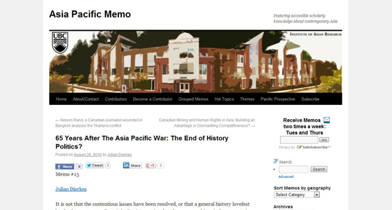 Asia Pacific Memo screenshot